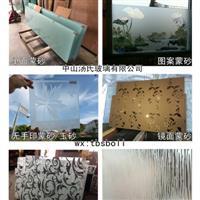 环保水溶性/玻璃蒙砂粉