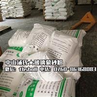 供应环保型玻璃蒙砂粉