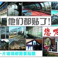 北京玻璃贴膜汽车膜建筑玻璃膜