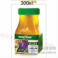 生产玻璃瓶王氏蜂蜜瓶瓶盖