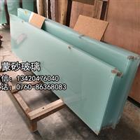 玻璃蒙砂粉(水性和酸性)厂