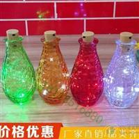 供应玻璃制品LED灯饰玻璃瓶,徐州全业玻璃制品有限公司,玻璃制品,发货区:江苏 徐州 徐州市,有效期至:2020-02-09, 最小起订:20000,产品型号: