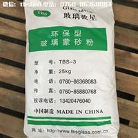 广东蒙砂粉大型生产厂家 零售批发