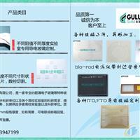 ITO/FTO导电玻璃各种尺寸,洛阳古洛玻璃有限公司,家电玻璃,发货区:河南 洛阳 洛龙区,有效期至:2017-08-26, 最小起订:5,产品型号: