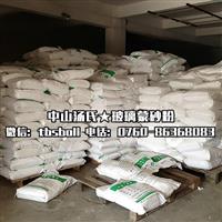 蒙砂粉(水性和酸性)