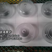 TBS-302超白玻璃玉砂粉(盐酸型)