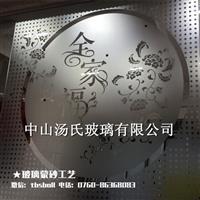 (汤氏)环保水溶性专用蒙砂粉