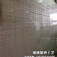 平板玻璃蒙砂粉 蒙砂工艺介绍