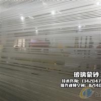 平板玻璃蒙砂粉 蒙砂工艺介绍厂
