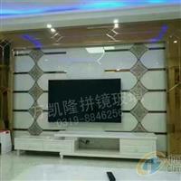 爱情港湾-拼镜背景墙艺术玻璃