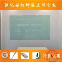 超白磁性会议室玻璃白板安装