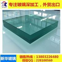 8mm~26mm夹层玻璃 双层钢化夹层玻璃