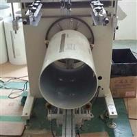 曲面丝印机厂家曲面丝网印刷机
