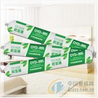 中性硅酮结构胶995