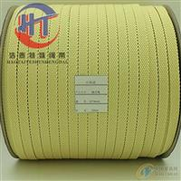 广东钢化炉辊道绳