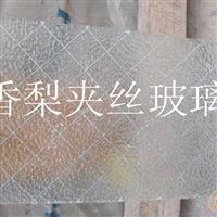钢化夹丝玻璃