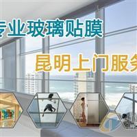 昆明专业玻璃贴膜,隔热膜价格