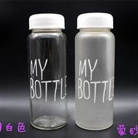 供应玻璃瓶,玻璃杯,便携水杯厂