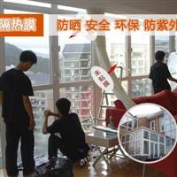 云南建筑玻璃贴膜服务中心