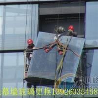 深圳幕墻玻璃更換 幕墻維修