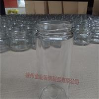 生产耐高温玻璃罐头瓶