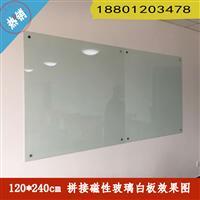 北京玻璃白板定做安装
