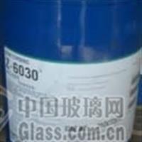 玻璃真空电镀附着力促进剂