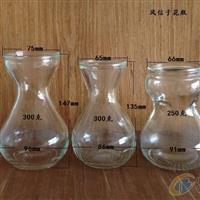 生产玻璃瓶风信子水培花瓶,徐州全业玻璃制品有限公司,玻璃制品,发货区:江苏 徐州 徐州市,有效期至:2020-04-10, 最小起订:1000,产品型号: