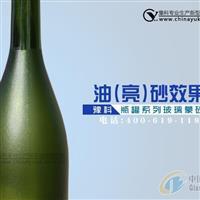 豫科瓶罐系列专用玻璃蒙砂粉厂