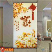 艺术玻璃雕花隔断中式广州供应商
