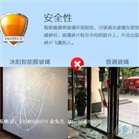 深圳调光玻璃 调光玻璃厂家