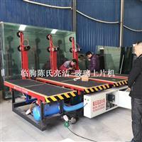 上海供应玻璃上片台厂