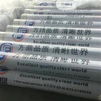 EVA玻璃胶片,方鼎科技有限公司,化工原料、辅料,发货区:山东 日照 日照市,有效期至:2020-01-25, 最小起订:230,产品型号:
