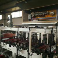 新到全新北京合众2500型LOW一E玻璃清洗机