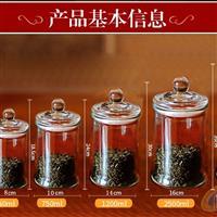 批发定制玻璃罐、茶叶罐