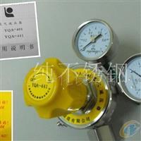 上海减压器 氧气减压器选择苏州恒大净化