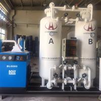 苏州恒大空分专项使用分子筛13XAPG PSA设备专项使用