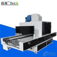 深圳uv光固化机厂家 紫外线uv固化机设备