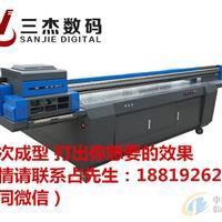 台州玻璃制品酒瓶打印机的发展