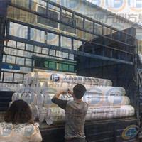 EVA玻璃胶片,夹胶胶片,方鼎科技有限公司,化工原料、辅料,发货区:山东 日照 日照市,有效期至:2019-10-30, 最小起订:230,产品型号: