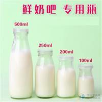 酸奶玻璃瓶 鲜奶瓶 玻璃奶瓶 鲜牛奶瓶可印logo厂