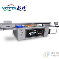 苹果保护壳uv平板多功能打印机