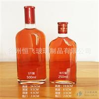 保持健康酒劲酒瓶透明玻璃小酒瓶酒瓶自酿空酒瓶
