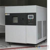 (中空)玻璃高低温冲击试验箱(冷热冲击试验箱)