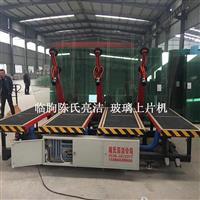 玻璃上片台 自由旋转,陈氏亮洁玻璃设备有限公司,玻璃生产设备,发货区:山东 潍坊 临朐县,有效期至:2020-01-06, 最小起订:1,产品型号: