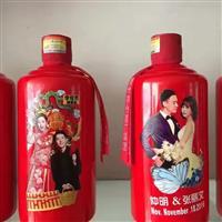 通化酒瓶私人定制图案uv彩雕机厂