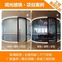时代智光 调光玻璃-电控玻璃-雾化玻璃成批出售厂