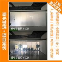 时代智光 调光玻璃-电控玻璃-雾化玻璃成批出售