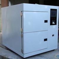 (中空)玻璃高低温冲击试验箱KM-BL-WCJ
