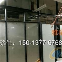 湛江中空玻璃百叶隔断怎么安装厂